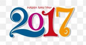 Spite Frame - New Year Desktop Wallpaper Image Logo GIF PNG