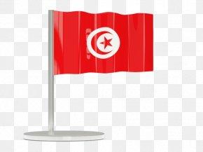 Flag - Flag Of Vietnam Flag Of Afghanistan Clip Art PNG
