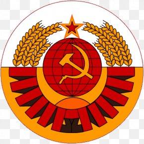 Soviet Union - Republics Of The Soviet Union State Emblem Of The Soviet Union Communism Coat Of Arms PNG