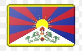 Flag - Flag Of Tibet Flag Of China National Flag PNG