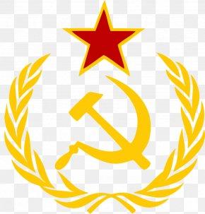 Soviet Union Logo - Hammer And Sickle Communism PNG