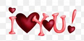 Cartoon Heart - Love Heart PNG