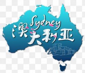 Australia - Australia Map Clip Art PNG