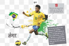 World Cup - Team Sport Football Player PNG
