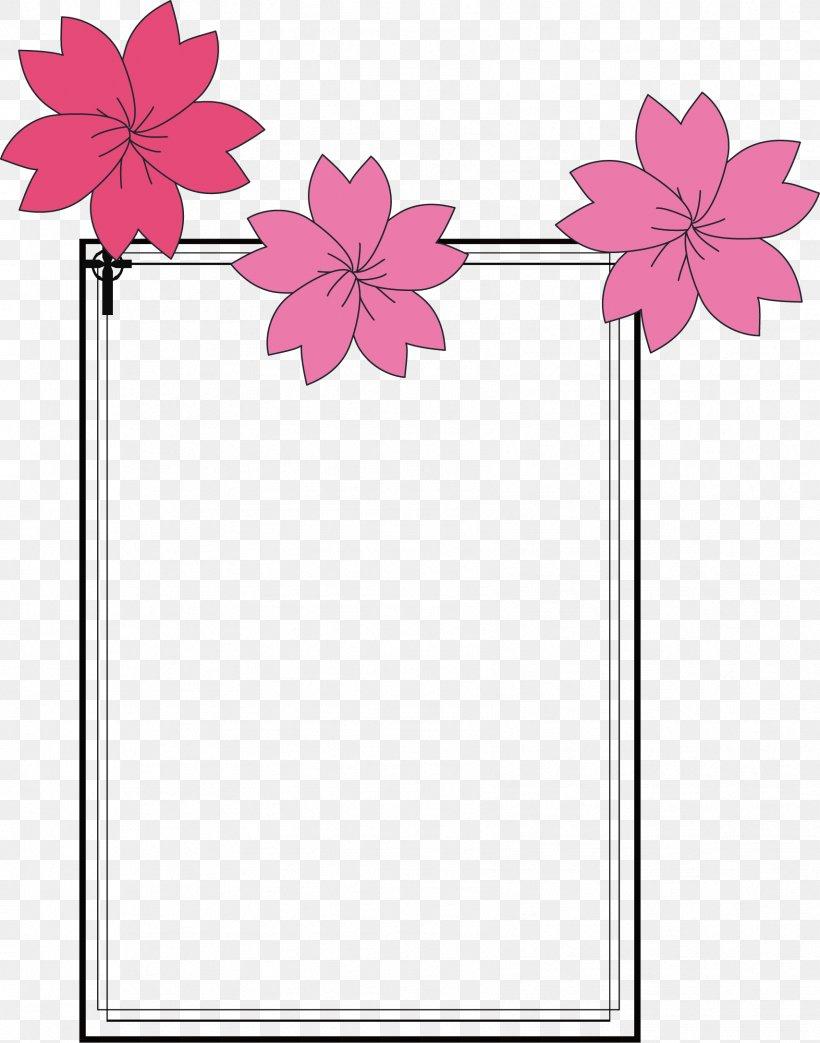 Japanese Border Designs Clip Art, PNG, 1707x2172px, Japan, Border, Border Art, Floral Design, Floristry Download Free