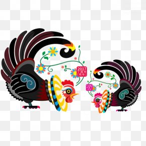 Chicken,new Year,Chinese New Year,Joyous,auspicious - Chicken Chinese New Year Chinese Zodiac Rooster Lunar New Year PNG