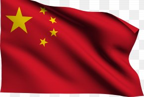China Flag - Flag Of China Flag Of The Republic Of China PNG