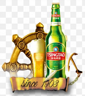Euro Element - Lager Beer Bottle Tsingtao Brewery PNG