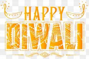 Happy Diwali Orange Text Transparent Clip Art Image - Diwali Diya Clip Art PNG