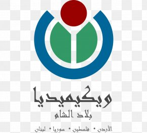 Arabic - Wikimedia Foundation Wikipedia Wikimedia Commons MediaWiki PNG