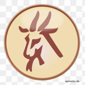 Goat - Chinese Zodiac Astrological Sign Goat Capricorn PNG