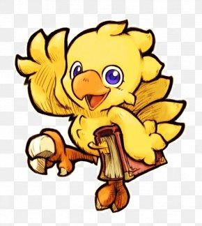Pictures Of Fantasy Creatures - Final Fantasy IX Final Fantasy Fables: Chocobo Tales Final Fantasy Tactics A2: Grimoire Of The Rift PNG