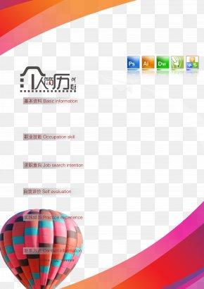 CV Template PSD Source File - Résumé Curriculum Vitae Template PNG