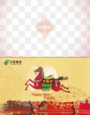 Chinese New Year Greeting Card Post - Greeting Card Chinese New Year Lunar New Year PNG