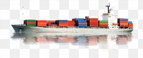 Ship - Cargo Ship Freight Transport Freight Forwarding Agency PNG