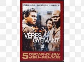 Leonardo Dicaprio - Leonardo DiCaprio Blood Diamond Amazon.com DVD Film PNG