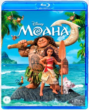 Moana - Blu-ray Disc Adventure Film Digital Copy Academy Award For Best Animated Feature Film PNG