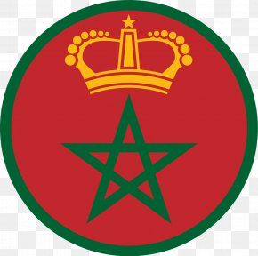 Morocco - Morocco Roundel Royal Moroccan Air Force Military Aircraft Insignia PNG