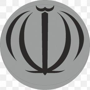 Symbol - Emblem Of Iran Coat Of Arms Flag Of Iran Symbol PNG