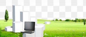 Computer Box And Grassland - Download School Desktop Wallpaper Education Computer Software PNG