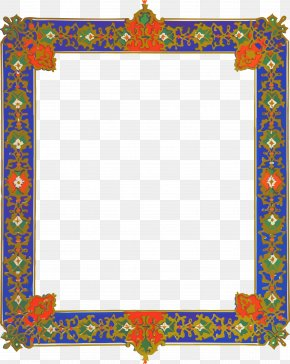 Rectangle - Picture Frames Clip Art PNG