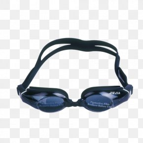Dark Blue Swimming Glasses Pictures - Goggles Glasses Light Swimming PNG