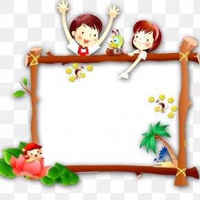 Children's Day Border - Cartoon Child PNG
