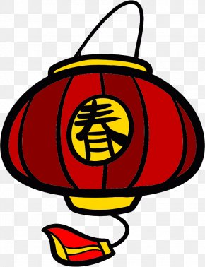 Chinese New Year - Paper Lantern Drawing Chinese New Year Clip Art PNG