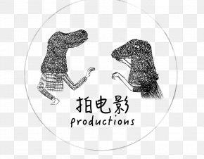 Dog - Dog Sister Song Film Trailer Drawing PNG