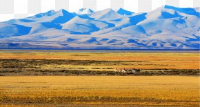 Ali Fam Beautiful Scenery - Nature Beauty Icon PNG