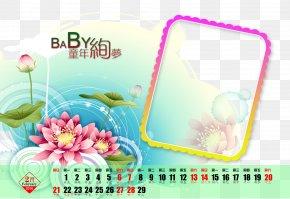 Calendar Template Download - Calendar Image File Formats PNG