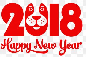 Digital Art - Dog Chinese New Year Chinese Zodiac 0 Image PNG