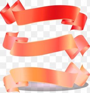 Vector Red Ribbon - Red Ribbon Computer File PNG
