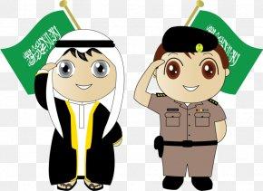 Saudi National Day - Saudi Arabia Saudi National Day Art PNG