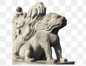 Lions - Summer Palace National Palace Museum Forbidden City Chinese Guardian Lions PNG