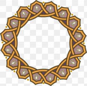 Islamic Designs - Islam Family Muslim Sunnah Hadith PNG
