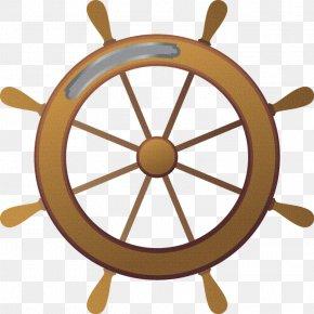 Dibujo Tesoro Pirata - Ship's Wheel Helmsman Wood PNG