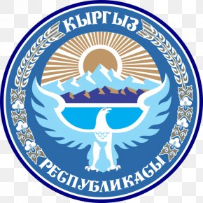 Soviet Union - Emblem Of Kyrgyzstan Coat Of Arms Flag Of Kyrgyzstan National Emblem PNG