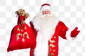 Santa Claus Christmas - Ded Moroz Snegurochka New Year Grandfather Ziuzia PNG