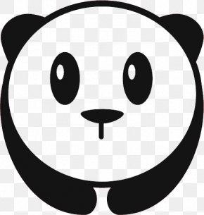 House Boat Anchor Diy - Giant Panda Bear Electricity Elevenia Clip Art PNG