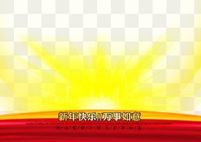 Happy New Year Background Material Free Dig - Chinese New Year Lunar New Year New Year's Day PNG