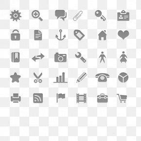 Web Design - User Interface Icon Design Share Icon PNG