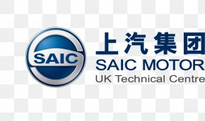 Car - SAIC Motor UK Car Roewe Automotive Industry PNG