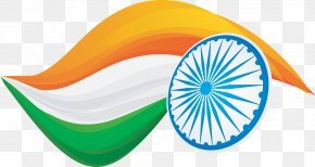 Hanuman - Indian Independence Day Republic Day Public Holiday January 26 PNG