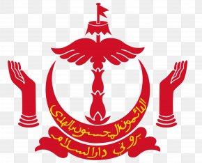 Culture Art - Emblem Of Brunei Flag Of Brunei National Emblem Symbol PNG