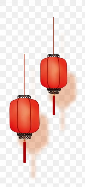 Chinese New Year - Lantern Festival Chinese New Year Clip Art Image PNG