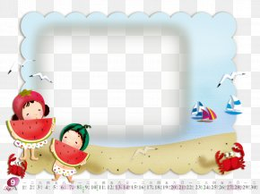 Cartoon Calendar - Children's Day Birthday Cake PNG