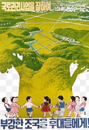 Beautiful Korean Socialist Outlook Children And Trees - Propaganda In North Korea United States American Propaganda During World War II PNG
