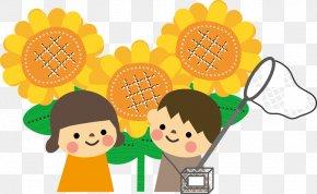 Child - Summer Vacation Child Family School 認定こども園 PNG