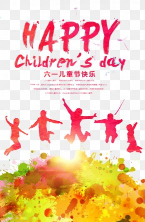 Happy Children's Day - Children's Day Poster Happiness Illustration PNG